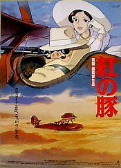 Kurenai No Buta (Porco Rosso) Cartoon Picture