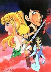 Snow Princess And The King Of The Mountain We Zeo Death Pictures Of Cartoons