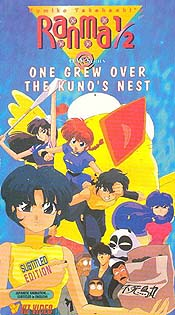 Ranma Nibun no Ichi: Ch� Musabetsu Kessen! Ranma Team vs. Densetsu no Hou�� (Ranma �: Super Indiscriminate Decisive Battle! Team Ranma vs. the Legendary Phoenix) Picture Of Cartoon