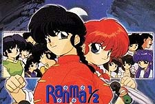 Ranma Nibun-no-Ichi Episode Guide Logo