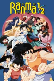 Gakk� Wa Senj� Da! Taiketsu Ranma Buiesu Ry�ga (School Is A Battlefield! Ranma Vs. Ryoga) Cartoon Picture