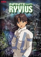 Rivaiasu No Wa (Ring Of Ryvius) Picture Into Cartoon