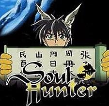 Sendai Den H�shin Engi Episode Guide Logo