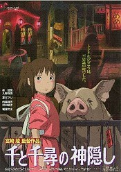 Sen To Chihiro No Kamikakushi (Spirited Away) Picture Into Cartoon