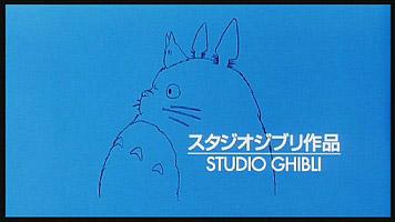 Studio Ghibli Studio Logo