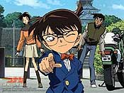Itsuwari No Mino Shiro Kin Y�kai Jiken (The Counterfeit Ransom Kidnapping) The Cartoon Pictures