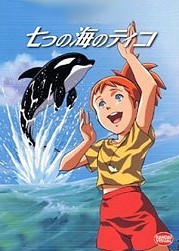 Shachi Wo Tsureta Sho-Jo Bo-Kensha Nanami (The Girl With The Killer Whale: Nanami The Adventuress) Picture Of Cartoon