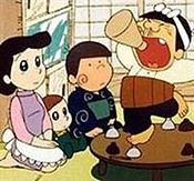 Ganso Tensai Bakabon (Series) Picture Of The Cartoon