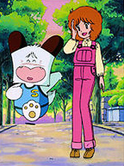 Wao! Oji Y�ni Aoime No Koibito ? (Woo! Uncle Has A Blue-Eyed Sweetheart?) Picture Of Cartoon