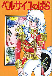 Casino No Hakushaku Fujin (Countess Of The Casino) Pictures In Cartoon