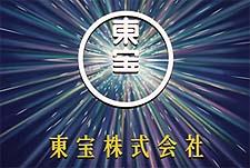 Toho Company Studio Logo