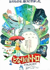Tonari No Totoro (My Neighbor Totoro) The Cartoon Pictures