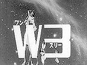 Strangers In Outer Space Picture Of The Cartoon