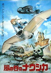 Kaze No Tani No Naushika (Nausicaä of the Valley of Wind) Cartoon Picture