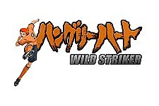 Hangur� H�to Wild Striker Episode Guide Logo