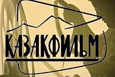Kazakhfilm Studio Logo