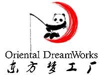 Dreamworks Oriental Studio Logo