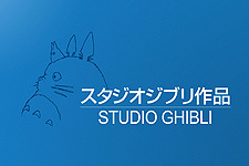 Shorts Theatrical Anime Series Logo