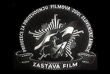 Zastava Film Studio Logo