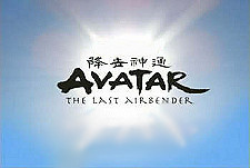 Avatar: The Last Airbender Episode Guide Logo