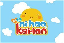 Ni Hao, Kai-lan Episode Guide Logo