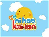 Kai-lan's Trip to China Pictures In Cartoon