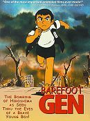 Hadashi No Gen (Barefoot Gen) Cartoon Picture