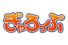 Studio Gallop Studio Logo