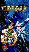 Ch�jik� Y�sai Macross II: Lovers, Again Cartoon Picture