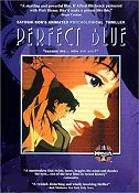 P�fekuto Bur� (Perfect Blue) Picture Into Cartoon