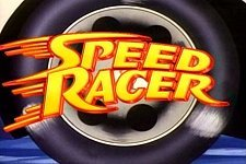 Speed Racer Episode Guide Logo