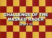 Challenge Of The Masked Racer, Part 1 Picture Of Cartoon