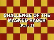 Challenge Of The Masked Racer, Part 2 Picture Into Cartoon