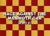 The Challenge Of The Mammoth Car, Part 2 (The Race against the Mammoth Car) Cartoon Character Picture