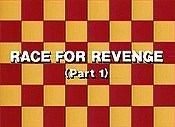 Race For Revenge, Part 1 Picture Into Cartoon