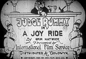 A Joy Ride Picture To Cartoon