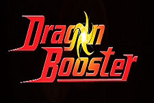 Dragon Booster Episode Guide Logo