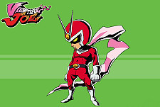 Viewtiful Joe Episode Guide Logo