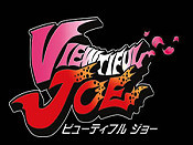 Viewtiful Joe VS Jadow! First Battle! Cartoon Picture