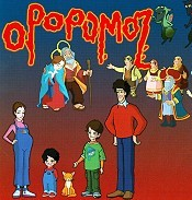 Opopomoz Picture Of The Cartoon
