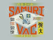 Samuri Vac Pictures Of Cartoons