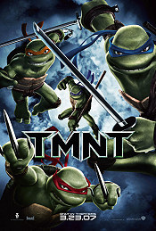 Teenage Mutant Ninja Turtles Picture Into Cartoon