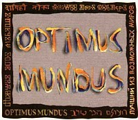 Optimus Mundus Theatrical Cartoon Logo