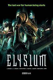 Elysium Cartoon Picture