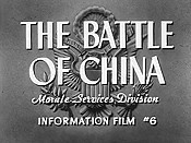 The Battle Of China Free Cartoon Picture