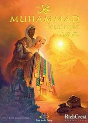 Muhammad: The Last Prophet Cartoon Character Picture