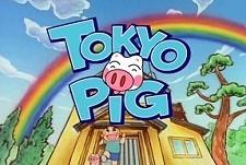Tokyo Pig Episode Guide Logo