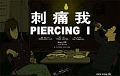 Piercing I Cartoon Picture