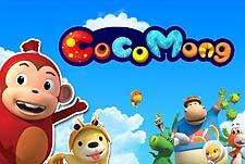 Cocomong