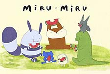 Miru-Miru
